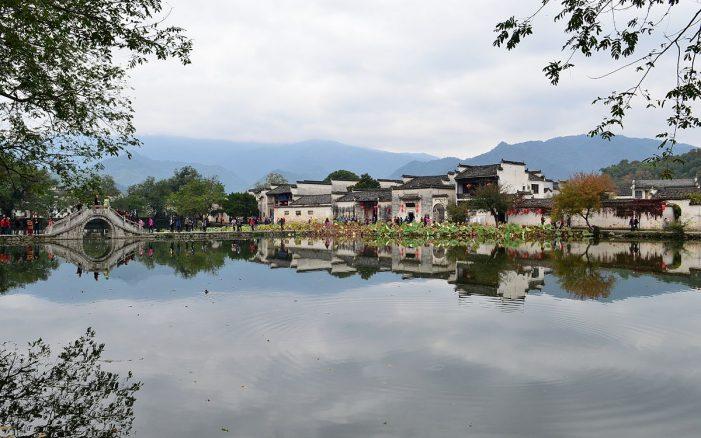 中国最美的40个旅游景点 – 安徽宏村