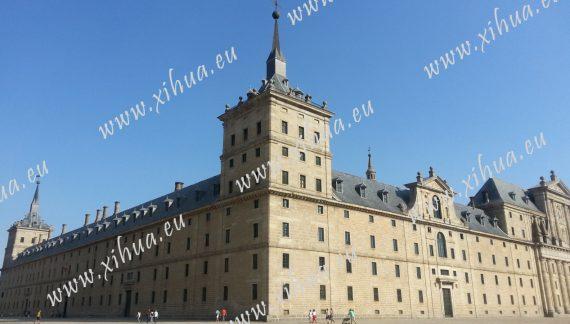 埃斯科里亚尔修道院 – Monasterio de El Escorial