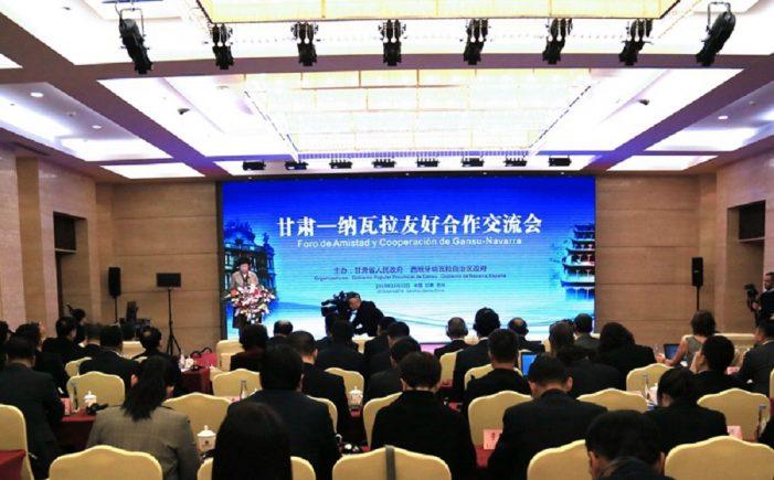 甘肃与西班牙纳瓦拉拓合作领域 新能源备受青睐