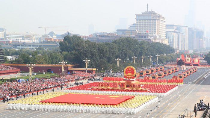 中华人民共和国成立70周年阅兵全体人员
