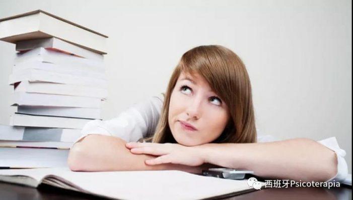 拖延症不是因为懒,而是因为你对自己太严格。