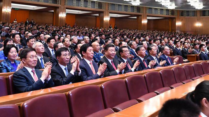 庆祝中华人民共和国成立70周年招待会在京隆重举行