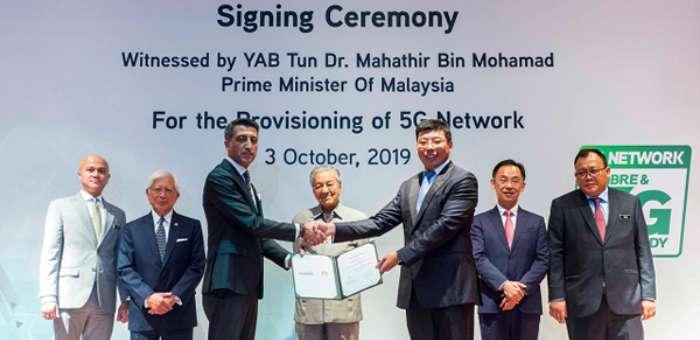 马电信运营商与华为签署5G商用合同 马哈蒂尔赞扬