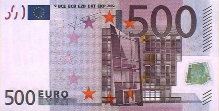 500欧元可能被取消