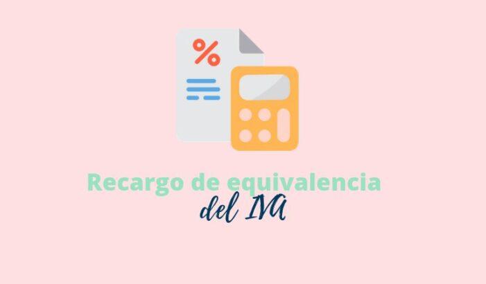 通知供货商自己Recargo de Equivalencia的纳税状况文件
