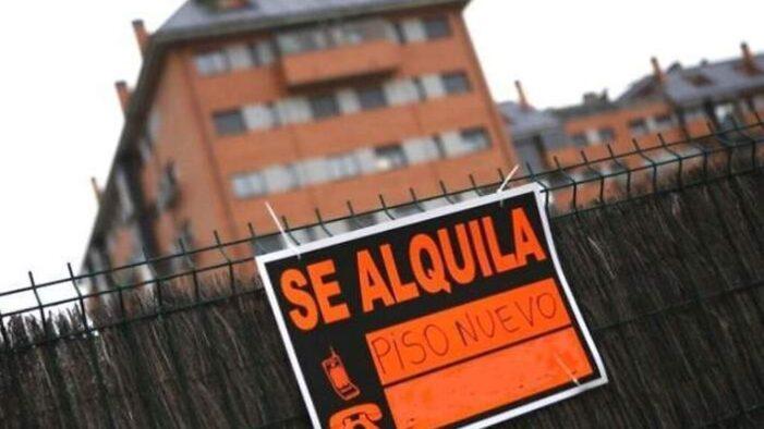 加泰立法限制住房租价 新合约不可高于前一份合约的价格